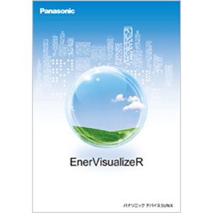 Panasonic EnerVisualizeR Digital Signage Software Distributors