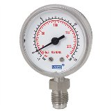 WIKA 230-25 High Purity Pressure Guage 4277253