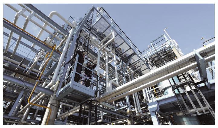Solutions for the Chemical Industry